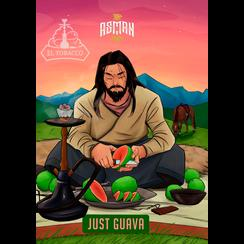 Asman Just Guava (гуава) 100гр