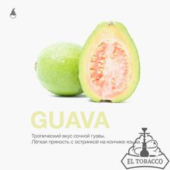 Мэтт Пир GUAVA (Гуава), 50 г М